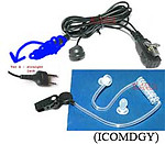 5X ICOMDGY SURVEILLANCE KIT FOR MOST COBRA SERIES RADIOS Y-PLUG