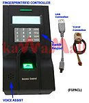 1X FGPACL WEB RFID Fingerprint Door Controller TCP/IP Voice Aid