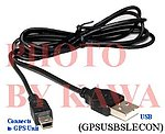 1x GPSUSBSLECON USB Data Cable Nuvi 200 360 660 c580 For Garmin