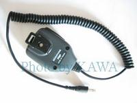 1X ICOMHMPTY Speaker Mic 50225 for Motorola Talkabout 200 & 250 FRS Straight Plug