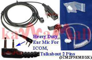 100X ICM2PNEMDXK Heavy Duty Headset Mic for ICOM, MAXON, COBRA, Motorola Talkabout 2 Pin