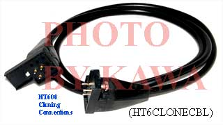 1x HT6CLONECBL Cloning cable FOR Motorola HT600 P200 MT1000