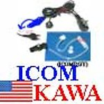 1X ICOMDGY SURVEILLANCE KIT FOR MOST COBRA SERIES RADIOS Y-PLUG