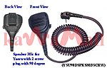 5X YSU90DSPKSMBSCRW Med Size Heavy Duty Speaker Mic for VERTEX YAESU 2 Screws