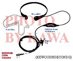 5x KEWOODHDECONDG ECON VOX Throat Mic for Kenwood TK TH 2way Radios Radio