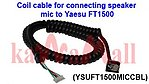 5X YSUFT1500MICCBL Mic Cable For YAESU MH-48A6J MH-42B6J FT-8900R FT-8800R