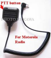1X MG3LSPA Heavy Duty LUX Speaker Mic for Motorola XTN series radio as such XU1100, XU2100, XU2600, XV1100, XV2100, XV2600 series radio