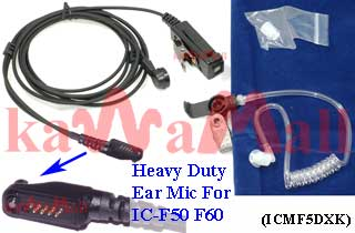 20X ICMF5DXK Heavy Duty Surveillance Ear Mic for ICOM IC-F50 IC-F60