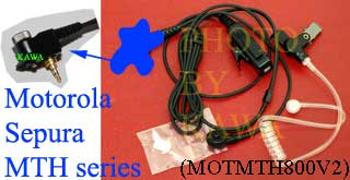 5x MOTMTH800V2 V2 Ear mic for Motorola Airwave Tetra MTH600 MTS850 NEW